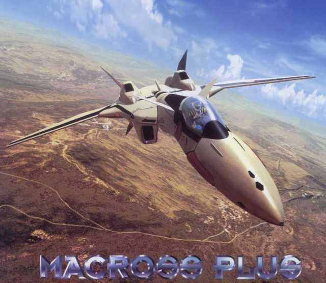 macross-plus-full