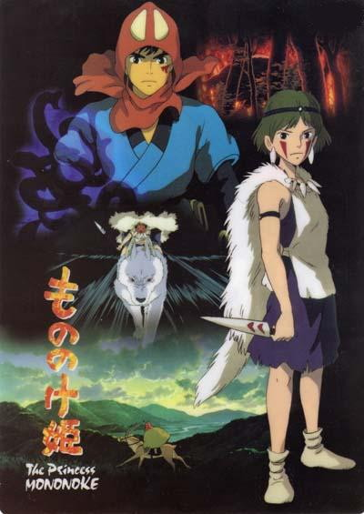 princess_mononoke_cover