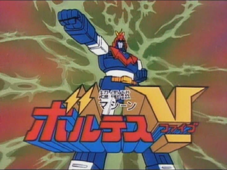 Voltes V Cartoon Characters : Moved permanently