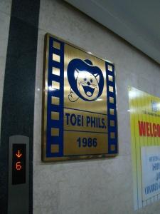 TOEI Philippines