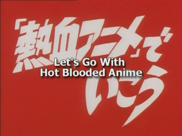 nadesico-gekigangar-3-lets-go-with-hot-blooded-anime
