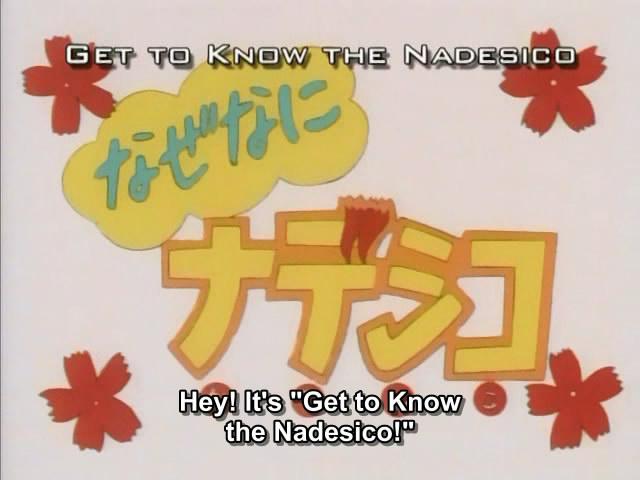 The Gekigangar Team ends up watching a recap episode