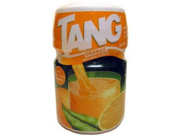 tang-orange-p3