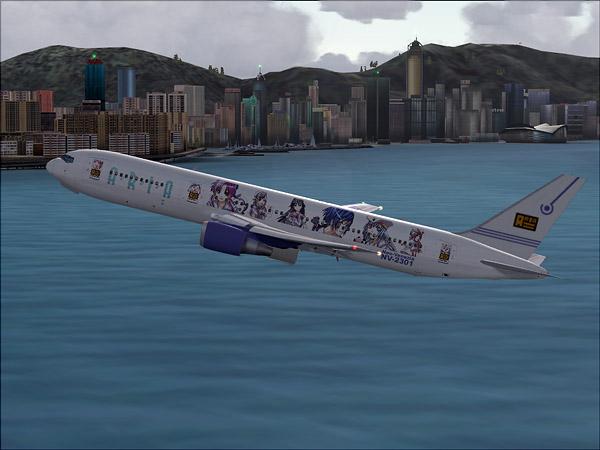 aria-ariajet-kaitak-airport-departure