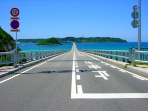 japan-photo-bridge-to-island