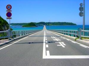 japan-photo-bridge-to-island