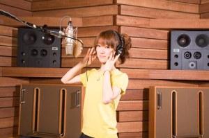 rie-kugimiya-in-studio