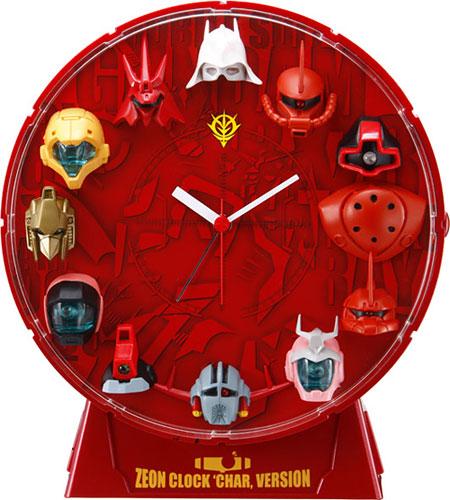 gundam zeon-clock