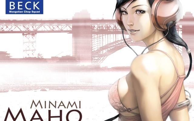 minami-maho-beck-2