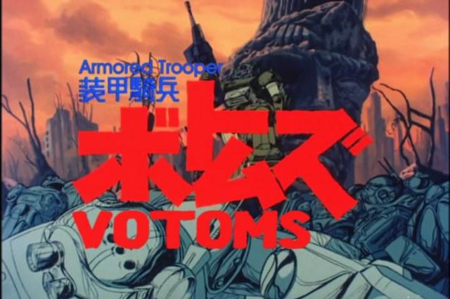votoms-op-title-page