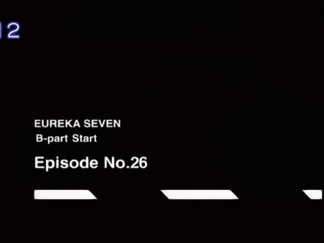 eureka 7 26 B-part start