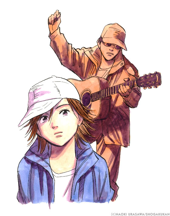 20th century boys kanna kenji
