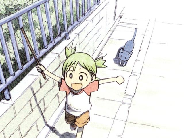 yotsuba cat stick