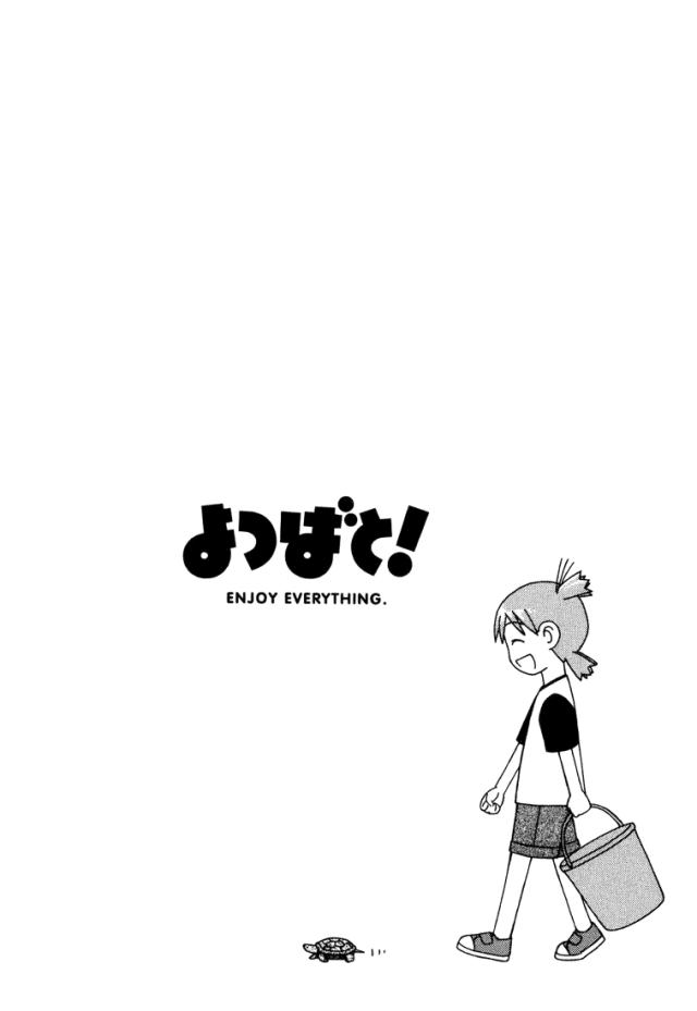 Yotsuba!_v01_c05_p29