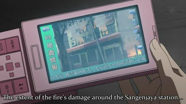 tokyo magnitude 8 06 sangenjaya is in flames mobile phone tv news stream