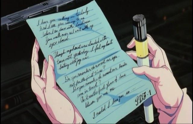 macross do you remember love lyrics handwritten by misa