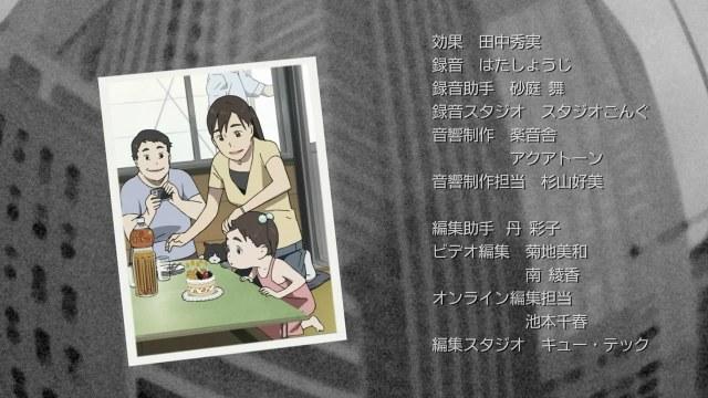 tokyo magnitude 8 11 ED Kusakabe round cake