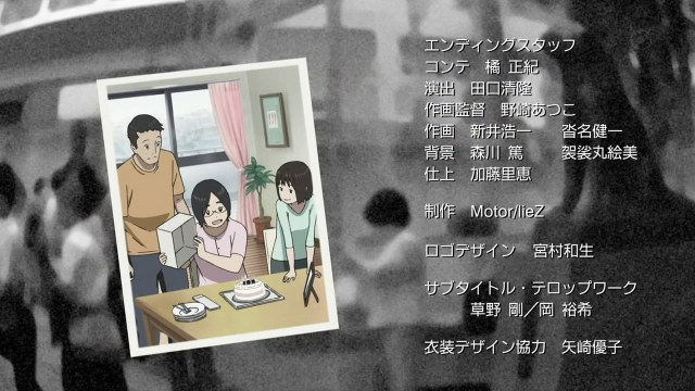 tokyo magnitude 8 11 ED Onosawa round cake