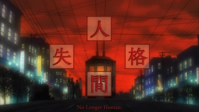 aoi bungaku 01 no longer human