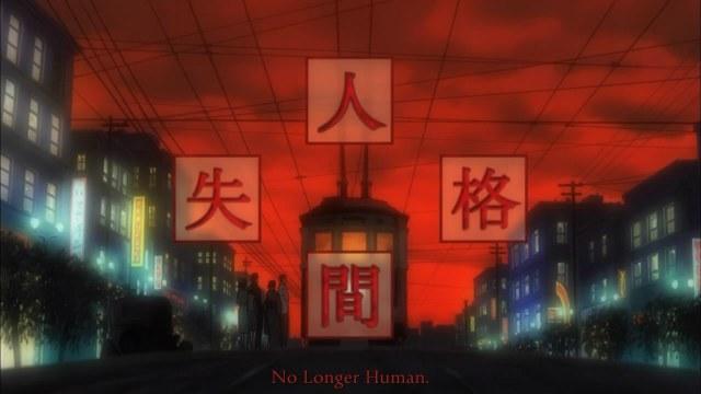 aoi bungaku 01 no longer human