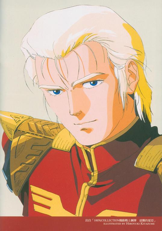 gundam char's counterattack char aznable hiroyuki kitazume art