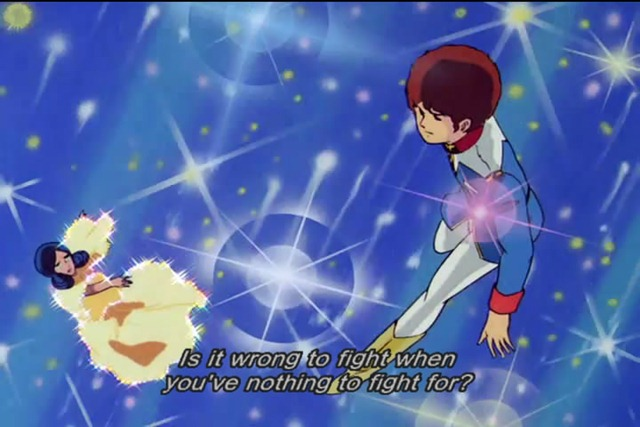 gundam lalah sune vs amuro ray pixie dust