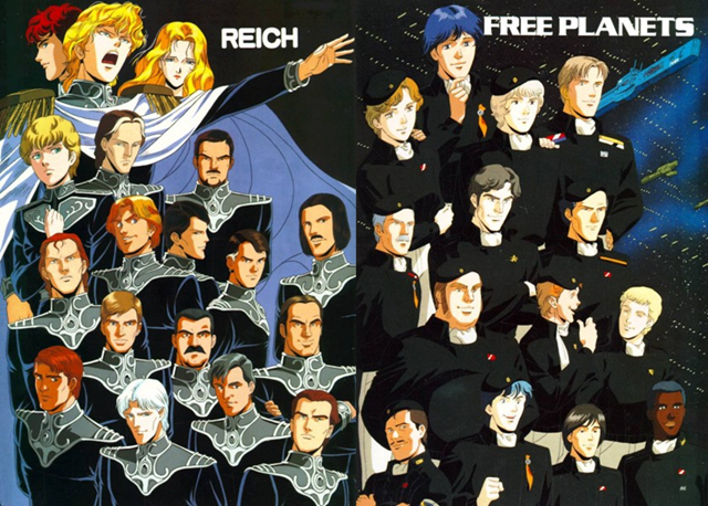 legend of the galactic heroes characters reich vs free planets spread