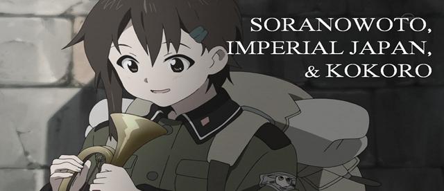 soranowoto imperial japan & kokoro