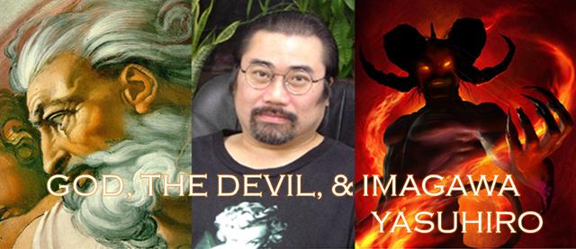 god the devil & imagawa yasuhiro