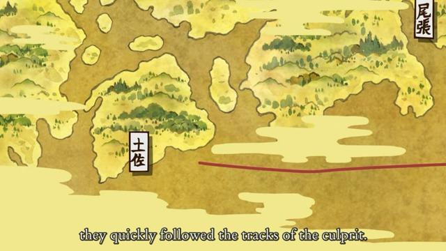 katanagatari 07 world map