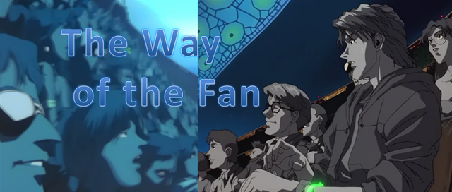 the way of the fan