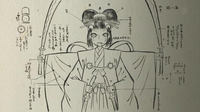 [Mazui]_Katanagatari_-_08_[BC9141A7].mkv_snapshot_38.08_[2010.08.16_19.49.21]