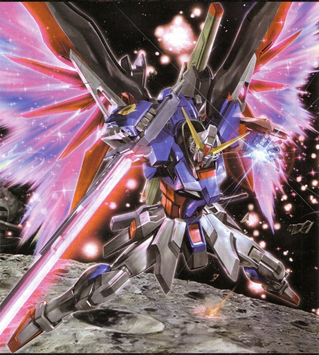 GundamGallery Gundam SEED 2997