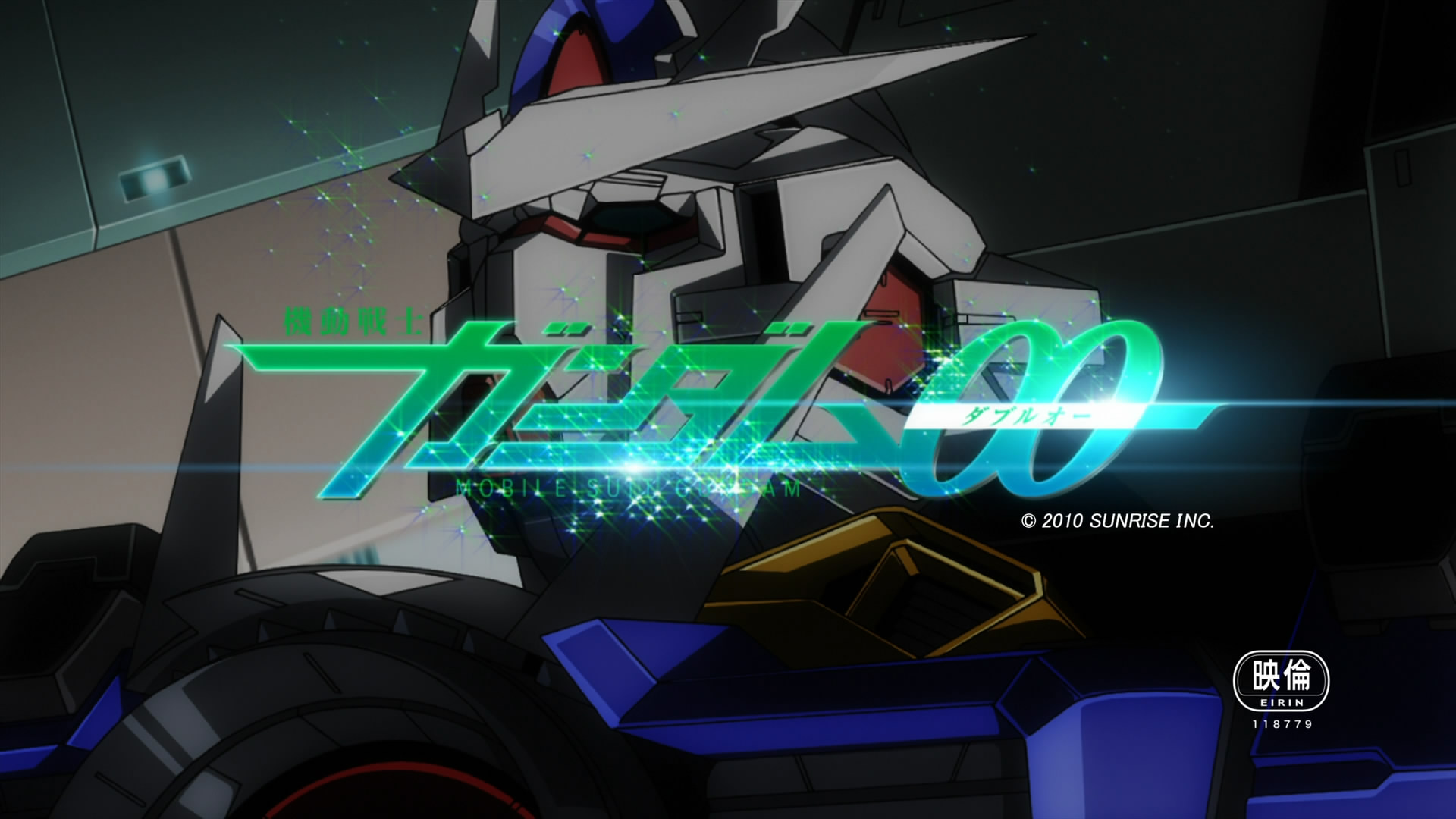 [gSS]_Mobile_Suit_Gundam_00_-_A_wakening_of_the_Trailblazer_(1080p)_[2B252856].mkv_snapshot_00.02.28_[2011.01.07_03.56.32]