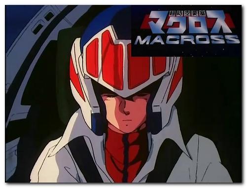 Macross Title pic