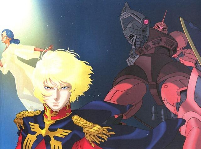 GundamGallery CCA Ju09 05