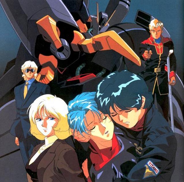 Mobile Suit Z Gundam -- Quattro Bajeena Kamille Bidan Sayla Mass four Murasame Jerid Messa