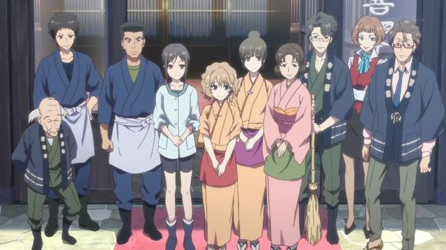 hanasaku iroha kissuiso staff