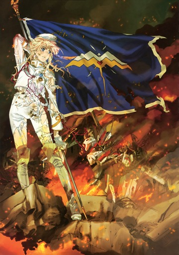 Macross Frontier Sheryl Goddess of Battle