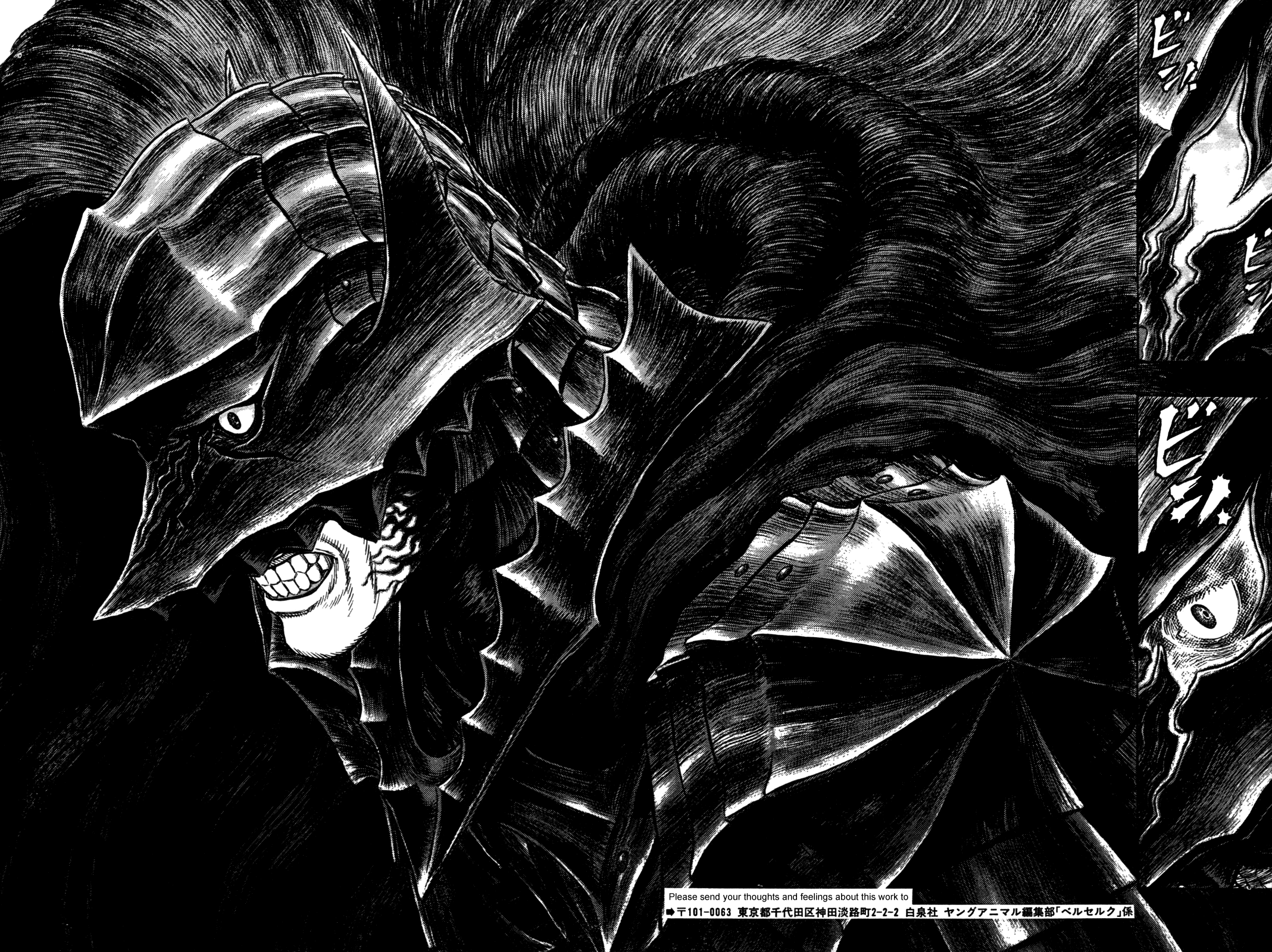 The Trap of Comparing Vinland Saga With Berserk | We Remember Love