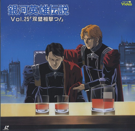 legend of the galactic heroes wolfgang mittermeyer and oskar von reuenthal