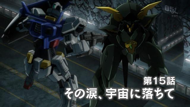 [Zero-Raws] Gundam AGE - 15 (TBS 1280x720 x264 AAC).mp4_snapshot_03.14_[2012.01.23_02.12.49]