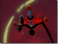 outlaw star front view