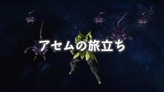 [sage]_Mobile_Suit_Gundam_AGE_-_18_[720p][10bit][CF1B5020].mkv_snapshot_24.08_[2012.02.19_22.32.36]