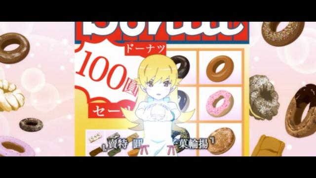 [HorribleSubs] Nisemonogatari - 10 [720p].mkv_snapshot_00.37_[2012.03.11_09.00.56]