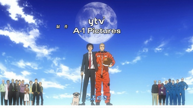 [HorribleSubs] Space Brothers - 01 [720p].mkv_snapshot_03.46_[2012.04.02_01.30.14]