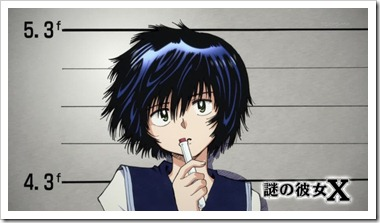 Mysterious Girlfriend X Urabe Mikoto