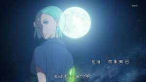 Eureka Seven AO Eureka Moon Light
