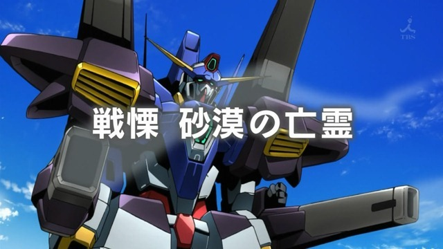 [sage]_Mobile_Suit_Gundam_AGE_-_30_[720p][10bit][ED65A908].mkv_snapshot_24.11_[2012.05.13_20.20.01]