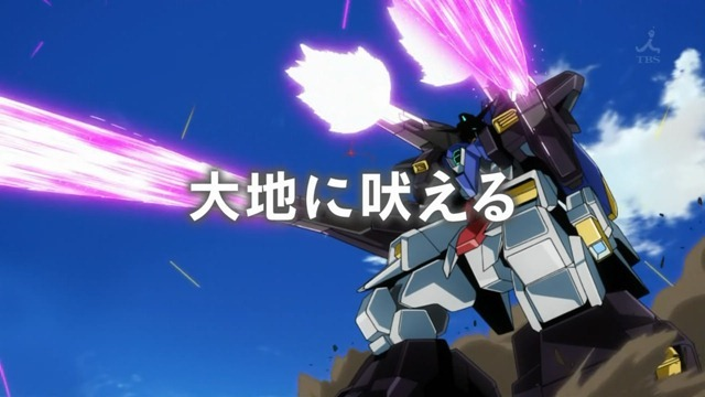 [sage]_Mobile_Suit_Gundam_AGE_-_32_[720p][10bit][8724DA01].mkv_snapshot_24.11_[2012.05.27_17.37.41]